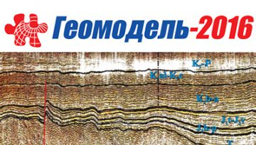 (RU) Оценка перспектив нефтегазоносности акватории Карского моря по данным площадных сейсморазведочных работ 2d