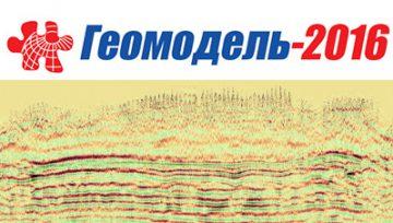 (RU) Уточнение верхней части разреза на основе применения преломленных волн на территории Восточной Сибири