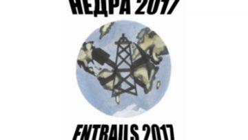 """ООО «ИНГЕОСЕРВИС» примет участие в выставке """"Недра-2017""""."""
