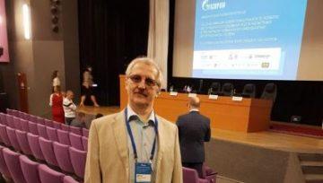 Доклад на Международной газовой конференции