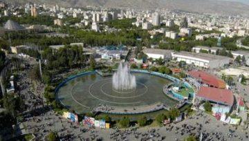 ООО «ИНГЕОСЕРВИС» примет участие в выставке Iran Oil Show 2018