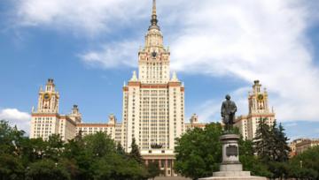 IngeosMap software product feedback from Lomonosov Moscow State University