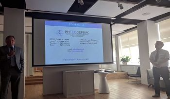 «INGEOSERVICE» LLC participated in a pitch session arranged by the Ministry of Economic Development of the Russian Federation within the framework of the project «National Champions»