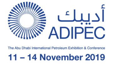 INGEOSERVICE LLC will exhibit at the International Oil Exhibition and Conference in Abu Dhabi exhibition