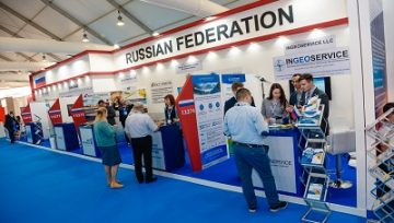 """Abu Dhabi International Petroleum Exhibition & Conference"""" was completed"""