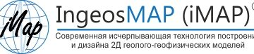 IngeosMap (IMAP) entered on the Unified Register of Russian Programs for Electronic Computers and Databases